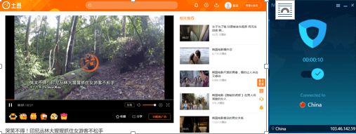 Watch Tudou Outside China with VPN